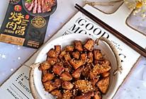 #烤究美味 灵魂就酱#黑胡椒鸡胸肉的做法