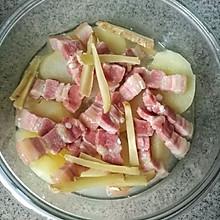 #做道懒人菜,轻松享假期#咸肉蒸土豆
