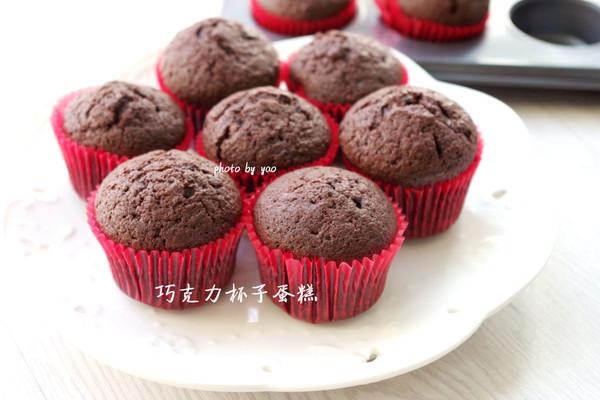 甜蜜滋味--巧克力杯子蛋糕的做法