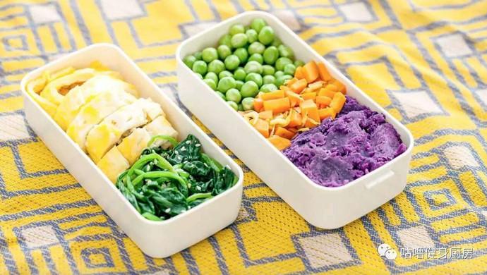 健康便当(紫薯泥、鸡胸肉蛋卷)
