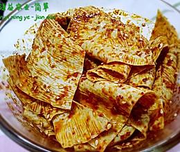 自制豆油皮辣条的做法