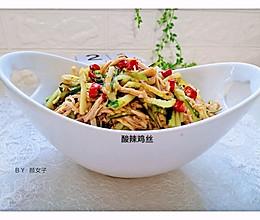 #麦子厨房#美食锅之酸辣鸡丝的做法