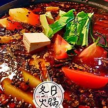 红油麻辣火锅