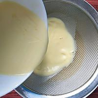 葡式蛋挞-无淡奶油、全蛋的做法图解7