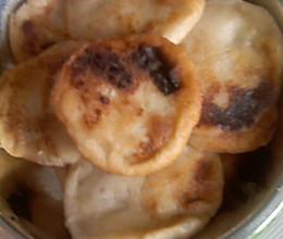 牛奶香芋饼的做法