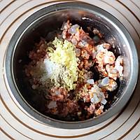 水晶福袋#太太乐鲜味春碗#的做法图解3