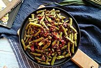拿手菜--干煸豆角的做法