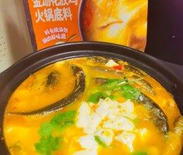 金汤花胶泥鳅豆腐火锅的做法