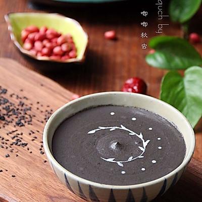 东菱水果豆浆机——核桃黑芝麻糊