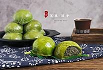 春日物语丨艾草青团【附自制粘米粉方法】#餐桌上的春日限定#的做法