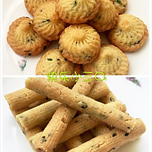 葱香曲奇饼干/条(植物油)