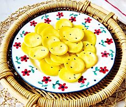 黑芝麻鸡蛋小饼的做法