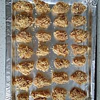 烤箱版鸡米花的做法图解11