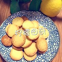 柠檬曲奇饼干的做法图解10