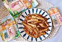 #糖小朵甜蜜控糖秘籍# 油焖笋|美味堪比红烧肉!的做法