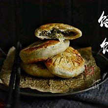 #快手又营养,我家的冬日必备菜品#芹菜猪肉馅饼