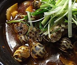 水煮花螺的做法
