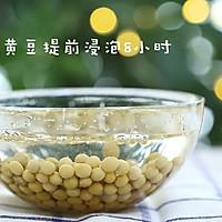 宝宝辅食食谱  豆浆鸡蛋布丁的做法图解2