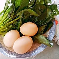 #肉食主义狂欢#菠菜鸡蛋饼的做法图解1