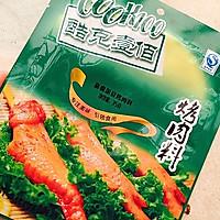 【长帝e·Bake互联网烤箱】外焦里嫩烤鸡的做法图解1