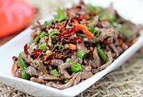 花椒牛肉的做法
