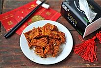 麻辣豆腐#洁柔食刻,纸为爱下厨#的做法