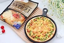 #安佳马苏里拉芝士挑战赛#青椒火腿披萨的做法