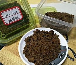 贝贝辅食之……鸡肝粉的做法