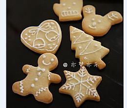 奶酥糖霜圣诞饼干的做法