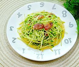 #餐桌上的春日限定#腊肠炒豌豆苗一分钟即可学会营养又低脂。的做法