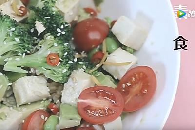素食豆腐糙米沙拉