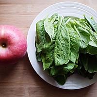 【果蔬汁】苹果油菜汁的做法图解1