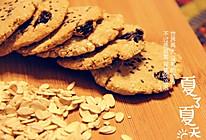 无糖无油无盐燕麦饼(适合健身、减肥人士)的做法