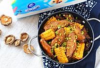 #厨房有维达洁净超省心#玉米香菇鸡翅煲的做法