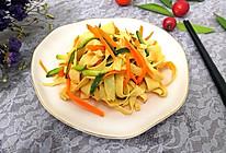 #爽口凉菜,开胃一夏!#凉拌豆腐皮的做法