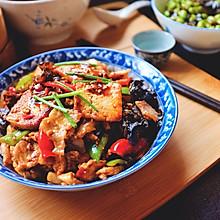 家常豆腐#我要上首页挑战家常菜#