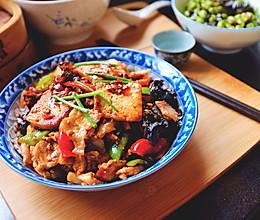 家常豆腐#我要上首页挑战家常菜#的做法