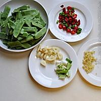 扁豆焖面的做法图解1