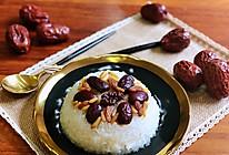 香甜软糯的八宝饭的做法