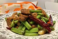 五花肉炒四季豆的做法