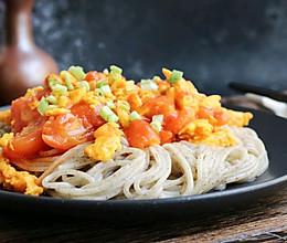 西红柿鸡蛋盖浇面的做法