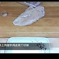 私味食光[日式照烧鸡排]第九集的做法图解1