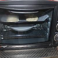 升级版淡奶油椰蓉面包的做法图解13
