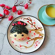 #精品菜谱挑战赛#清朝格格馒头