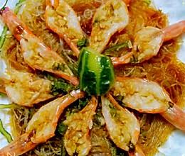蒜蓉粉丝蒸虾的做法