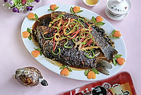 葱香榨菜肉糜嵌鲫鱼——乌江榨菜的做法