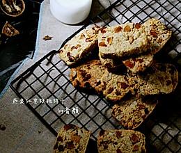 燕麦红枣核桃饼干的做法