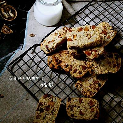 燕麦红枣核桃饼干