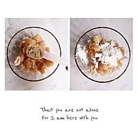 #钟于经典传统味#简单美味宫保鸡丁,很受欢迎的一道菜!的做法图解2