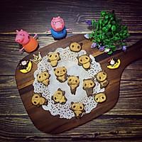 熊猫饼干#美的FUN烤箱.焙有FUN儿#